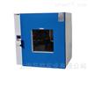 DAOHAN现货250度烘干箱电热恒温鼓风干燥箱