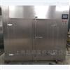 FB-17(案例5)上海DAOHAN非标定制鼓风干燥箱烘干老化箱