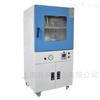 DZF-6250L立式恒温真空干燥箱DAOHAN一体式无氧烘箱