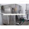 ST-LTO系列大型恒溫內外循環冷熱水箱