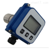 EX80插入式电磁流量计(美国Global water)