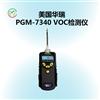 美华瑞VOC检测仪