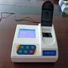 HAD-3260水中臭氧分析仪