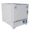 BX-5-12一体式箱式电阻炉1200℃经典高温马弗炉