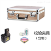 低压抽屉柜专用触头压力测量仪套装