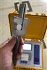 隔离开关柜触头夹紧力测试仪/精度传感器