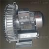 2QB710-SAH374KW单段式高压鼓风机