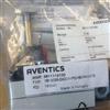 采购安沃驰电磁阀|AVENTICS压力调节阀