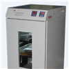 HZQ-X300C双层恒温振荡培养箱