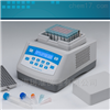 TCS10制冷型恒温振荡金属浴