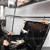 testo360-3德国德图testo烟气分析仪