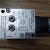 AVENTICS单向节流阀安装维护方案