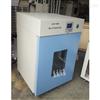 GHX-9050B隔水式恒温培养箱