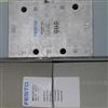 FESTO二位五通电磁阀JMFH-5-1/2价格