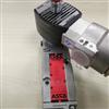 代理批发8551系列ASCO电磁阀
