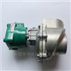 ASCO电磁脉冲阀NFG353A050代表处