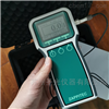 非磁性金属涡流电导率测试仪