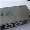 MFH-3-1/2-S费斯托电磁阀德国发货