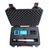 HAD-WN便携式悬浮物(污泥)浓度分析仪