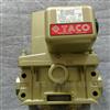 畅销TACO双联电磁阀MVS-3506JYCG