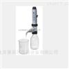 Eco zero 系列瓶口分液器