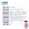 029999P1木糖-赖氨酸-去氧胆酸盐(XLD)琼脂培养基
