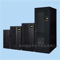 在线式UPS电源山特C10K不间断电源