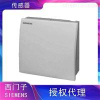 北京QAA2010西門子溫度傳感器
