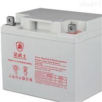 金武士蓄電池PC-12055YL不間斷電源