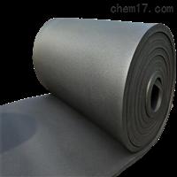 锦州橡塑保温板厂家