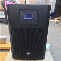 華為UPS電源UPS2000-A-2KTTS使用說明