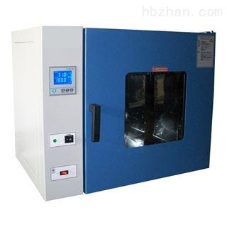 DHG-9140A一恒鼓风干燥箱