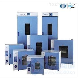 DHG-9625A鼓风干燥箱带控温