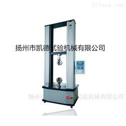 GB/T 13460再生胶拉力试验机